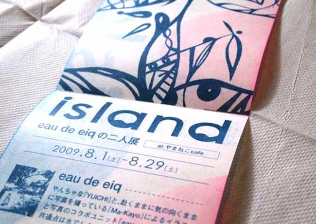 island dm