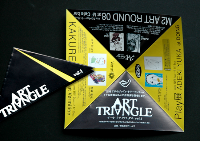 arttriangle