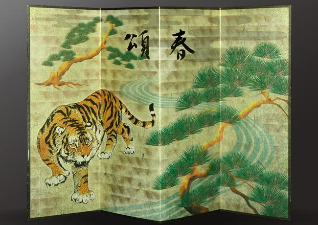 松井印刷年賀状2010