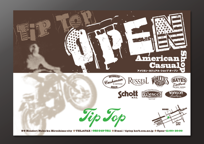 Tip Top OPENチラシ