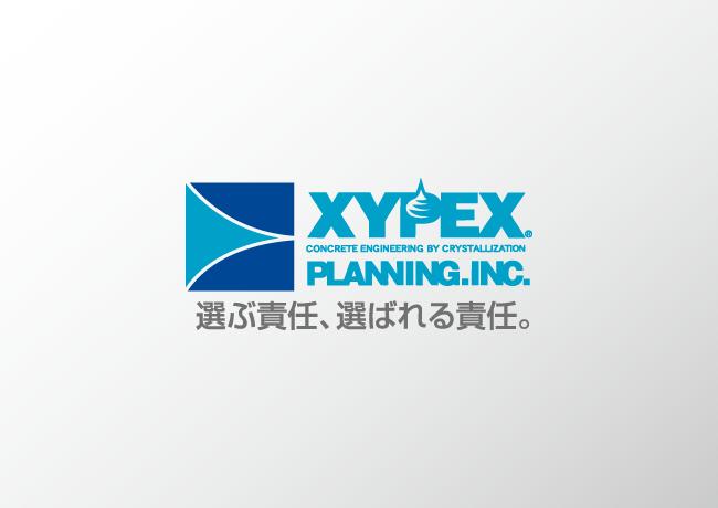ザイペックスプランニング ロゴ