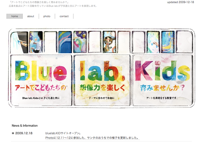 Blue lab KIDS