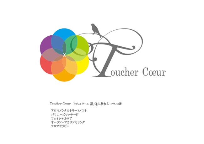 Toucher Coeurロゴデザイン