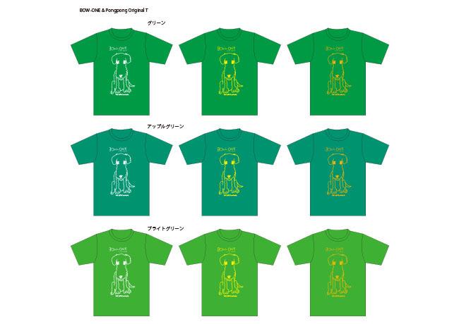 2013 コラボ Tシャツデザイン