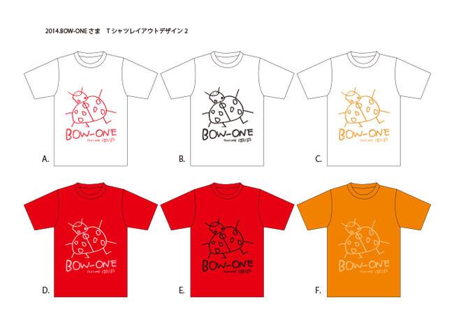 2014 コラボ Tシャツデザイン
