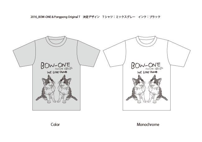 2016 コラボ Tシャツデザイン